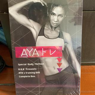 AYAトレ DVD 全6枚セット アヤトレ ダイエット BBB(スポーツ/フィットネス)