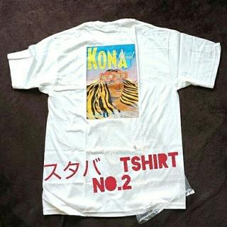 スターバックスコーヒー(Starbucks Coffee)のスタバれあ♪T-shirt 新品未使用!No.2★(Tシャツ/カットソー(半袖/袖なし))