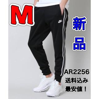 NIKE - ✅新品未使用✅NIKE ジョガーパンツ Mサイズ
