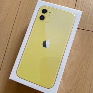 アップル(Apple)のiphone11 イエロー 256gb シムフリー 新品未使用(スマートフォン本体)