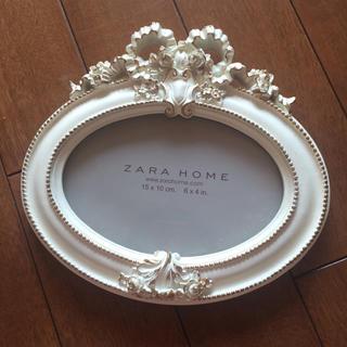 ザラ(ZARA)の写真立て(ZARA HOME)(フォトフレーム)