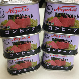 コストコ - ノザキ コーンビーフ 6缶  ビールのおつまみ 料理 調理