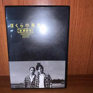 キンキキッズ(KinKi Kids)のぼくらの勇気 未満都市 2017 DVD(TVドラマ)