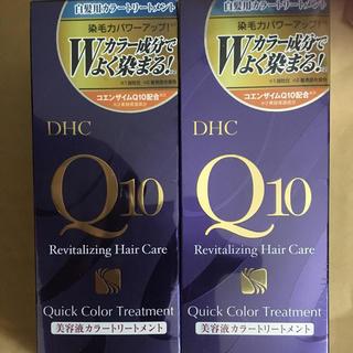 ディーエイチシー(DHC)のDHC Q10クイックカラートリートメント ライトブラウン 235g二個セット(白髪染め)