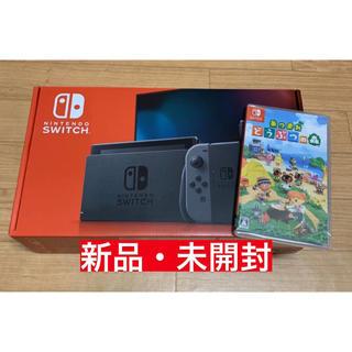 Nintendo Switch - ニンテンドースイッチ 本体 グレー Switch あつまれどうぶつの森 新品