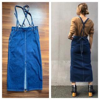 カプリシューレマージュ(CAPRICIEUX LE'MAGE)のCAPRICIEUX LE'MAGE×SOMETHING バックリボンスカート(ひざ丈スカート)