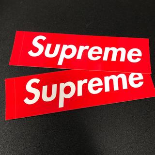 シュプリーム(Supreme)のSupreme ボックスロゴ ステッカー 2枚(その他)