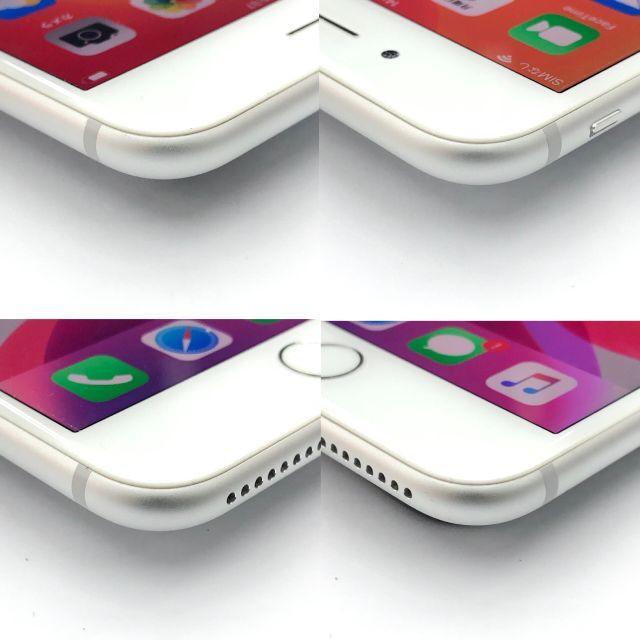 Apple(アップル)の◆美品 SIMフリー iPhone7 Plus 32GB シルバー 〇判定◆ スマホ/家電/カメラのスマートフォン/携帯電話(スマートフォン本体)の商品写真