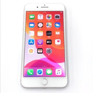 アップル(Apple)の◆美品 SIMフリー iPhone7 Plus 32GB シルバー 〇判定◆(スマートフォン本体)