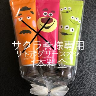 イニスフリー(Innisfree)の【サクラ☆様専用】イニスフリー リトルグリーンメンハンドクリーム(その他)
