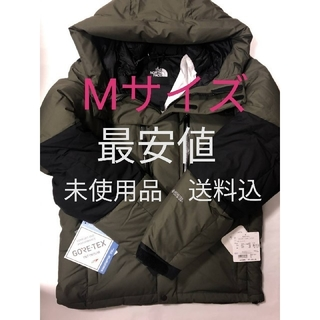 THE NORTH FACE - バルトロライトジャケット ニュートープ