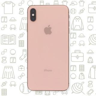 iPhone - 【C】iPhoneXSMax/64/SIMフリー