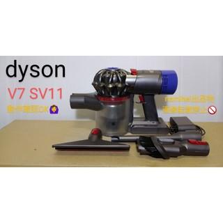 Dyson - Dyson V7 動作確認OK! 中古品