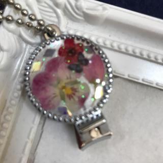 ✤押し花の爪切り✤携帯用(爪切り)