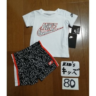 ナイキ(NIKE)の20春夏モデル‼️NIKEキッズ80(12M)セットアップ白黒未使用タグ付(Tシャツ)
