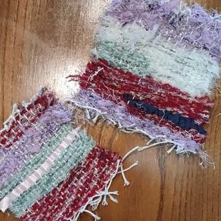手織りコースター 2枚組(キッチン小物)