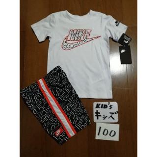ナイキ(NIKE)のkoeMAM 様専用NIKEキッズ100(4T)セットアップ白黒未使用タグ付(Tシャツ/カットソー)