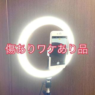 【送料無料】新品 ライブ配信の必須アイテム 自撮りLEDリングライト 撮影用照明(自撮り棒)