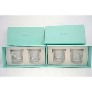 Tiffany & Co. - 【未使用品】TIFFANY&CO. ティファニー スウィングOF 2箱4客セット