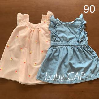 babyGAP - GAP ワンピース2枚セット 90cm