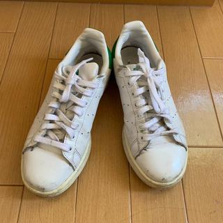 adidas - adidas Stan Smith スニーカー 白 23.5㎝ 送料込