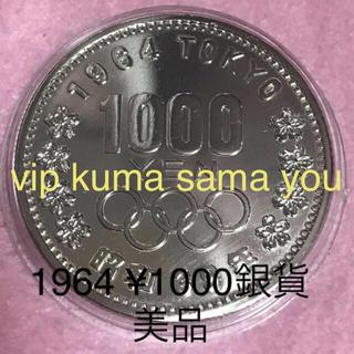 vip kumasamayou AAA(貨幣)