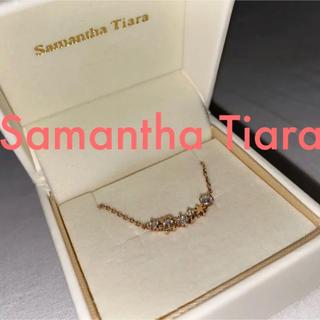 サマンサタバサ(Samantha Thavasa)のSamantha Tiara ネックレス(ネックレス)