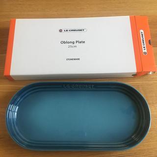 LE CREUSET - 新品・LE CREUSET Oblong Plate 25センチ