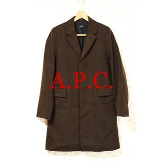 アーペーセー(A.P.C)のA.P.C. アーペーセー チェスターコート ブラウン メンズ レディース(チェスターコート)