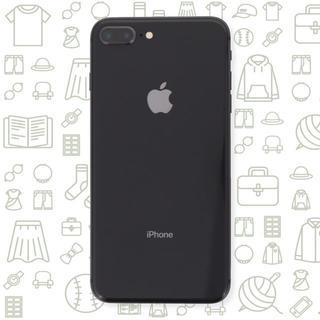 アイフォーン(iPhone)の【B】iPhone8Plus/256/ドコモ(スマートフォン本体)