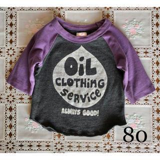 オイル(OIL)のOIL オイル ラグラン Tシャツ キッズ 80(Tシャツ)