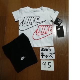 ナイキ(NIKE)の20春夏モデル‼️NIKEキッズ95(3T)セットアップ白黒未使用タグ付(Tシャツ/カットソー)