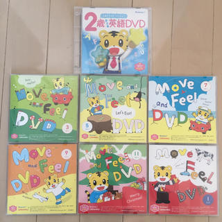 こどもちゃれんじぽけっとEnglish DVD