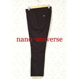 ナノユニバース(nano・universe)の【美品】 ナノユニバース スラックス スーツ チノパン パンツ ブラウン(スラックス)