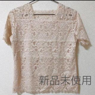 総レースカットソー オレンジベージュ M(カットソー(半袖/袖なし))