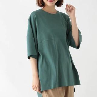 スタディオクリップ(STUDIO CLIP)のコットン切り替えTシャツ(Tシャツ(半袖/袖なし))