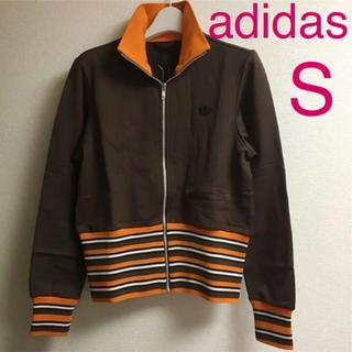 アディダス(adidas)の定価11000円 新品 アディダス ジャージ ブラウン S レディース(トレーニング用品)