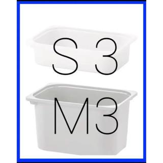 イケア(IKEA)のIKEA TROFAST BOX ホワイト S×3  グレー M×3 (ケース/ボックス)