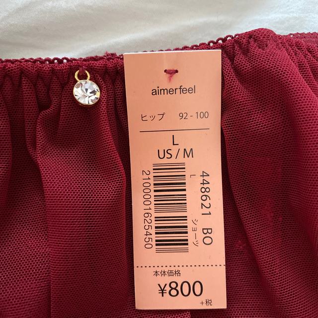 aimer feel(エメフィール)のaimerfeel ショーツ Lサイズ レディースの下着/アンダーウェア(ショーツ)の商品写真