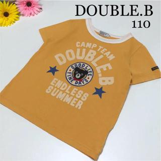DOUBLE.B - ミキハウス ダブルビー 半袖 Tシャツ 110  春 夏 ファミリア