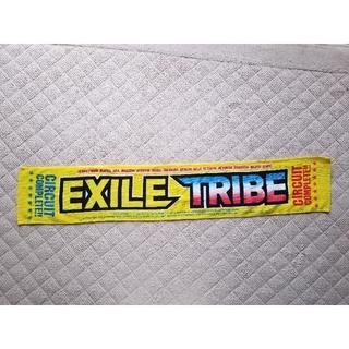 エグザイル トライブ(EXILE TRIBE)のEXILE TRIBE マフラータオル(ミュージシャン)