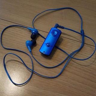 ELECOM - ELECOM Bluetoothイヤホン