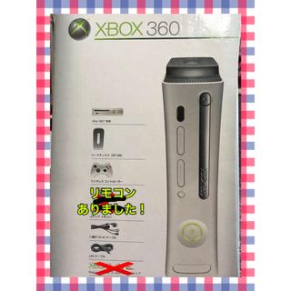 エックスボックス360(Xbox360)のXBOX 360 箱あり ソフト2枚&有線コントローラー付(家庭用ゲーム機本体)
