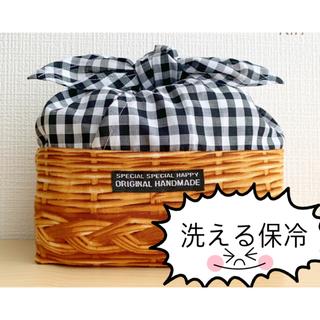 〔再販〕ピクニックバスケット〔ギンガムチェック〕(キッチン小物)