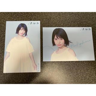けやき坂46 ポストカード あゆみ 東村芽依