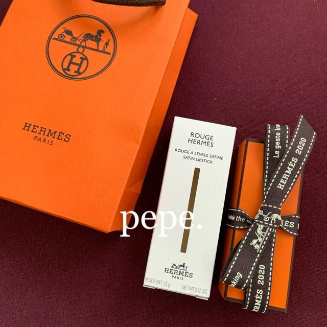 Hermes(エルメス)の⭐️即発送⭐️ ルージュ エルメス ルージュ ア レーヴル サテン 33 コスメ/美容のベースメイク/化粧品(口紅)の商品写真