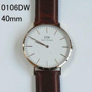 ダニエルウェリントン(Daniel Wellington)の新品 DW 40mm 0106DW(腕時計(アナログ))