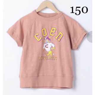 coen - coen コーエン キッズ Tシャツ 150