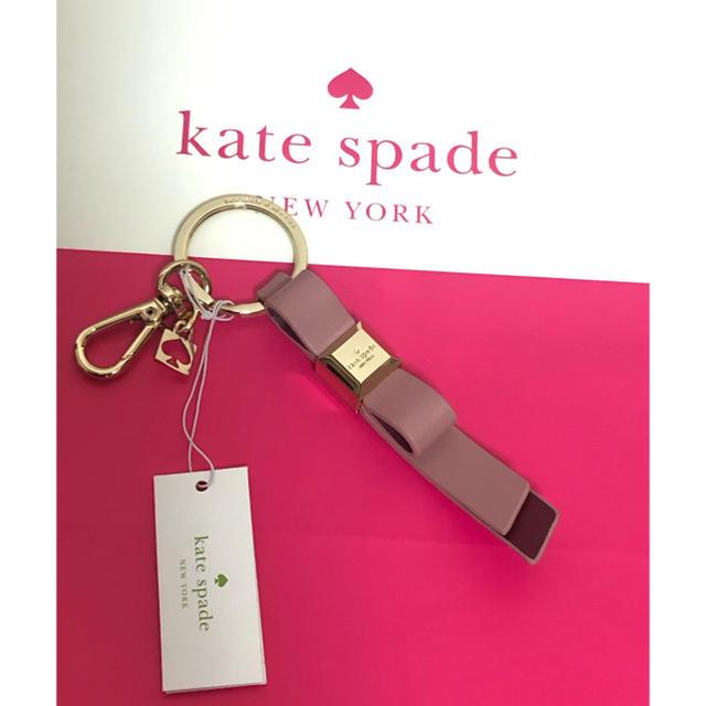 kate spade new york(ケイトスペードニューヨーク)の新品 ケイトスペード リボン キーホルダー ピンク ショップバッグ付き レディースのファッション小物(キーホルダー)の商品写真