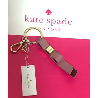 kate spade new york - 新品 ケイトスペード リボン キーホルダー ピンク ショップバッグ付き